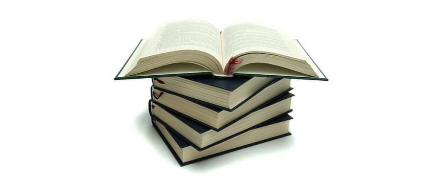 Книги о Тенториум