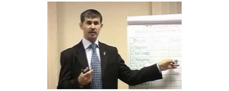 Врач И. Галимов. Базовая школа по большому пакету здоровья Тенториум (4 лекции)