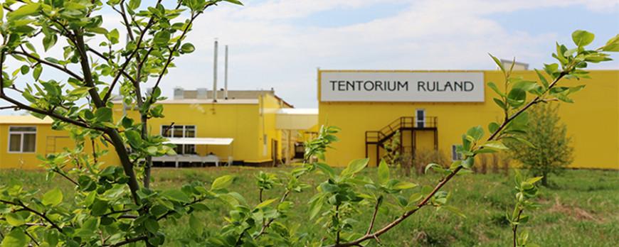 Завод TENTORIUM RULAND