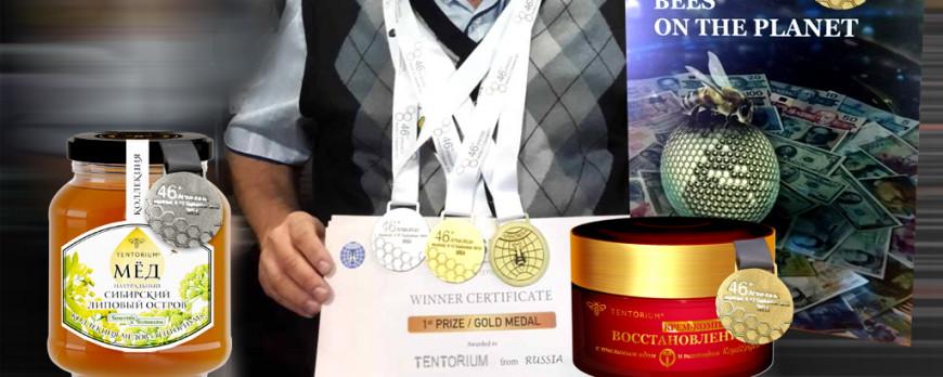 Триумф Компании ТЕНТОРИУМ на Апимондии-2019 в Канаде: два золота и серебро!